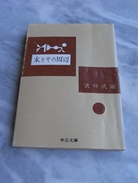 Rimg0528-1