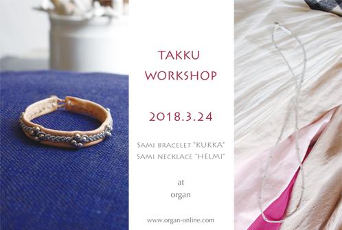 Takku News-5